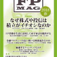 FPMAG Vol.019